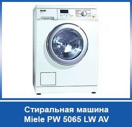 Купить стиральную машину Miele